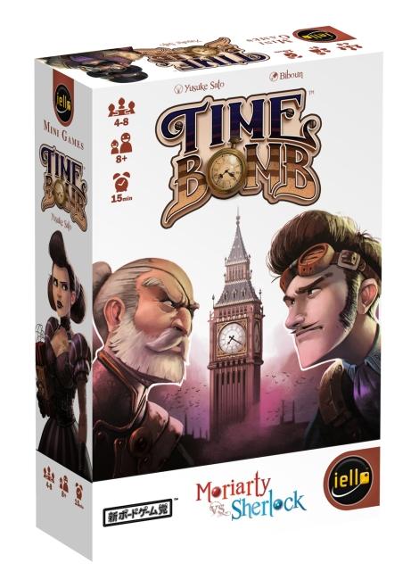 Time-Bomb_boite
